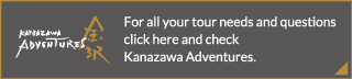 For all your tour needs and questions click here and check Kanazawa Adventures