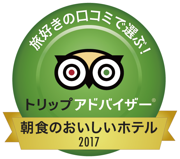 badge_breakfast2017_jp_sq