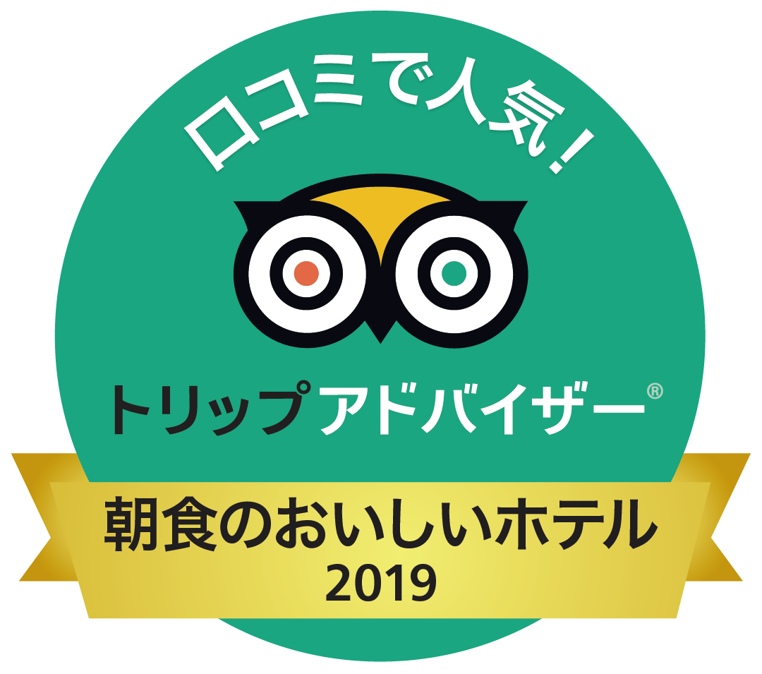 badge_breakfasthotels2019_jp_sq