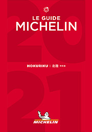 badge_michelin2021